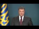 Порошенко привітав українців із прийняттям безвізового режиму