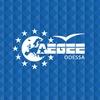 AEGEE-Odessa
