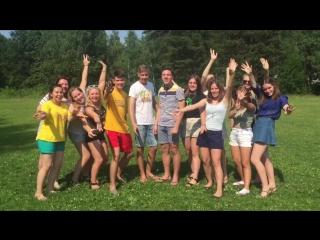 Рр лето 2016 Визитка помощников