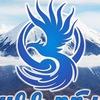 """Бюро путешествий и экскурсий """"Синяя птица"""""""