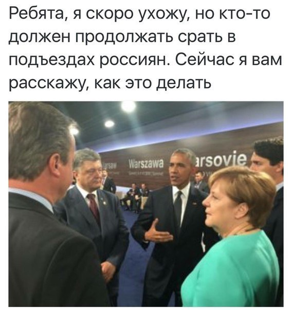 В интересах России объявить амнистию по всем политическим крымским делам, - Фейгин - Цензор.НЕТ 5570