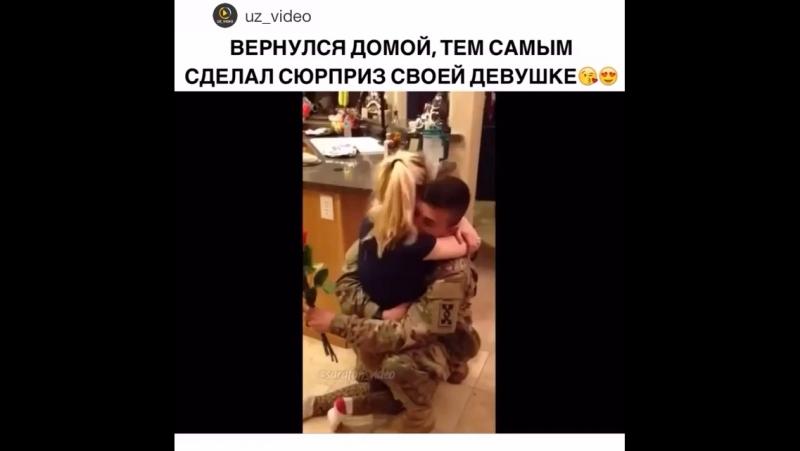Девушка дождалась парня с армий