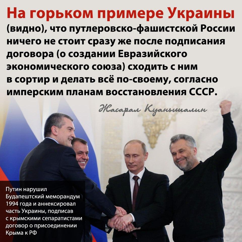 Путинский режим является первопроходцем в деле распространения пропаганды в мире, - Freedom House - Цензор.НЕТ 842
