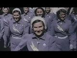джаз-оркестр ЦДКЖ  - Если завтра война