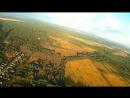 Полёт над д Кондратьего и Трегубово Лёчик Вова