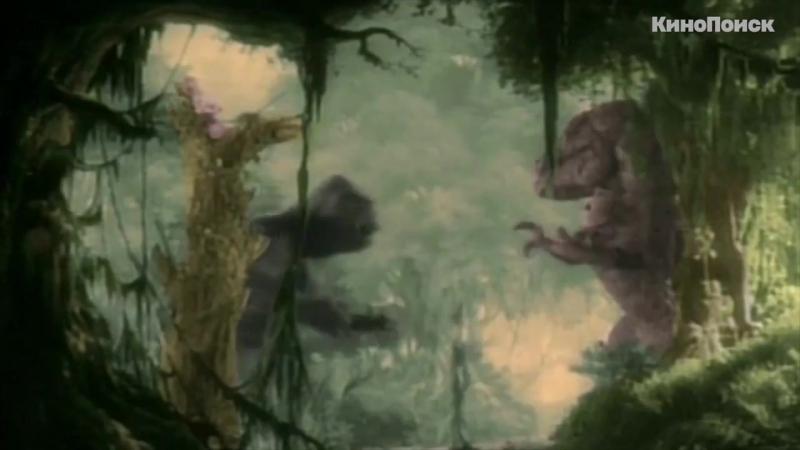 Конг: Остров черепа / Эволюция Кинг-Конга: От «исчадия ада» до 30-метрового бога