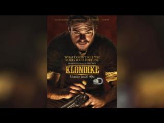 Клондайк (2014) | Klondike