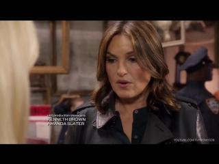 Закон и порядок. Специальный корпус \ Law and Order SVU - 18 сезон 6 серия Промо Bad Rap (HD)