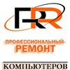 "Ремонт цифровой техники ""РеалРемонт"" г.Апшеронск"