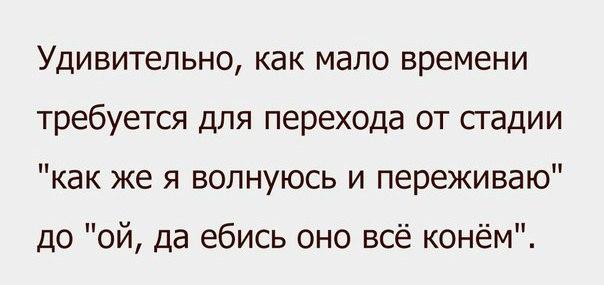 Кандидатуры министров экономического развития, энергетики и культуры пока не согласованы, - Гончаренко - Цензор.НЕТ 3003