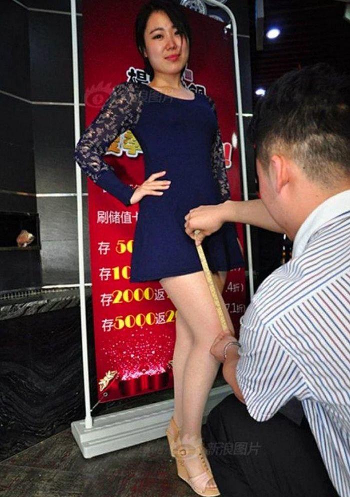 Yang Jia Hot Pot