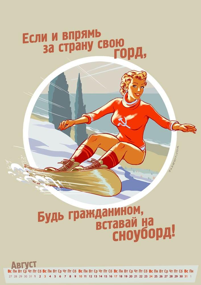 тарусов