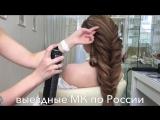 Как сделать греческую косу рыбий хвост Свадебная прическа