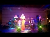 Улыбайся! X-Light Band (live. cover-version IOWA)
