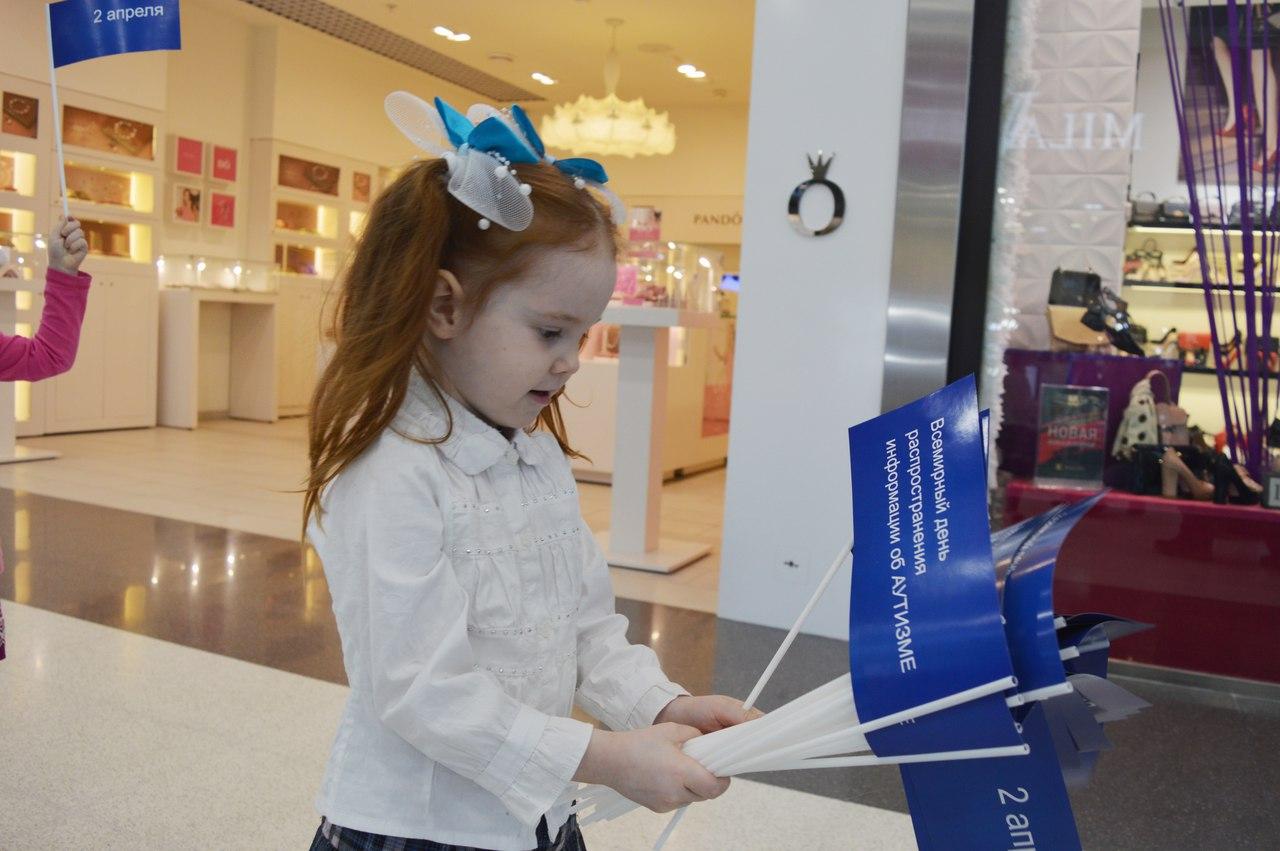 Акция, посвященная Всемирному дню распространения информации об аутизме, прошла в т/ц МЕГА