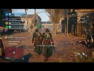 Прохождение Assassin's Creed Unity (Единство) Женский Марш #игры #gameplay