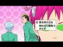 100й эпизод экранизации манги Псионик Сайки Кусуо