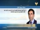 حملة الاعتراض على إنشاء مستشفى في حرش بيروت.. مستمرة
