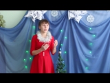 Брякина Алёна (руководитель Вакаренко С.В.) стихотворение Б. Пастернака «Рождественская звезда»
