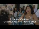 Девственница Джейн 3 сезон 19 серия промо с русскими субтитрами