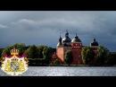 Замок Грипсхольм. Gripsholms slott