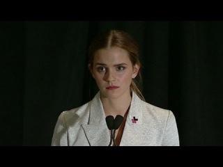 Emma Watson to United Nations: I'm a feminist
