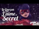 Miraculous Ladybug Pire Noël   Le Garçon que J'aime en Secret   Français avec parole