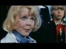 Крылатые качели (1979) Елена Шуенкова