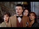Миллион в брачной корзине 1986 фильм
