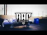 Xzibit ft. Snoop Dogg - Losing Your Mind Remix