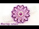 Канзаши Многослойный цветок МК / Kanzashi Flower / DIY