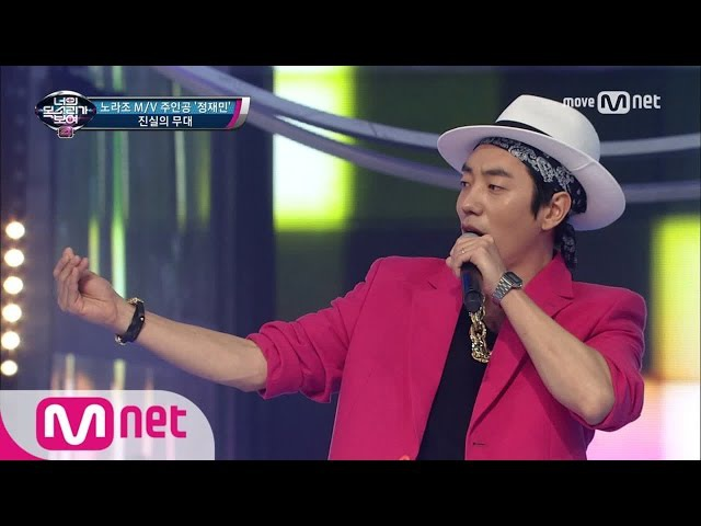 I Can See Your Voice 4 어깨춤 주의! 흥 파티가 열렸다! 1인 아카펠라 'Uptown Funk' 170316 EP.3
