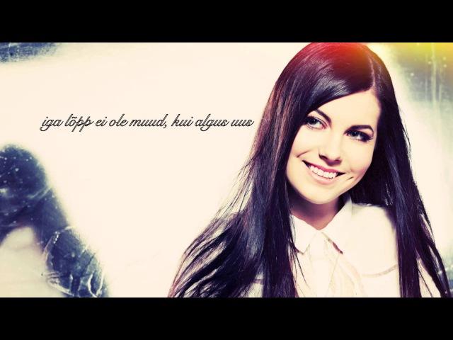 Birgit - Et uus saaks alguse (Estonian entry for Eurovision Song Contest 2013)