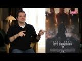 Star Trek Into Darkness - Interview mit Michael Giacchino / Майкл Джаккино - Стартрек Возмездие