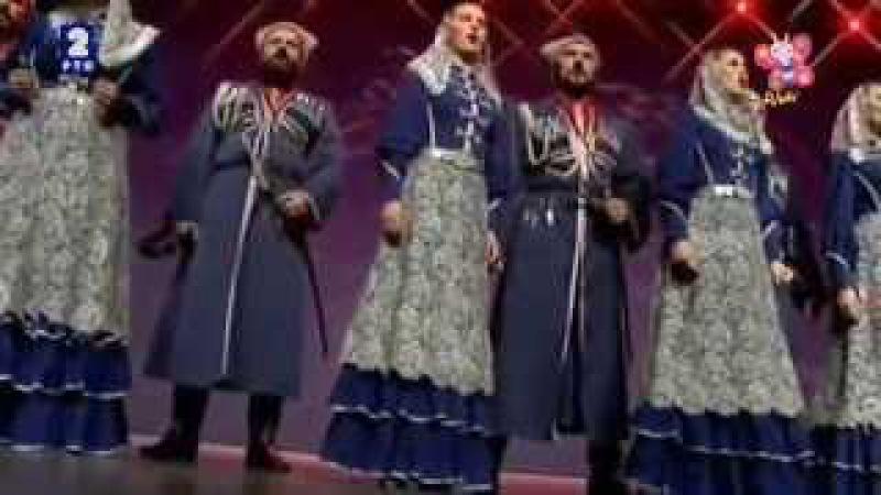 Родная Сербия Кубанский Казачий хор 2011