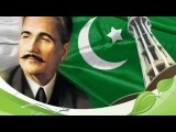 Tera Pakistan Hai Yeh Mera Pakistan Hai 2016 14 Aug New Mili Naghma