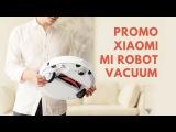Официальный промо ролик Xiaomi Mi Robot Vacuum