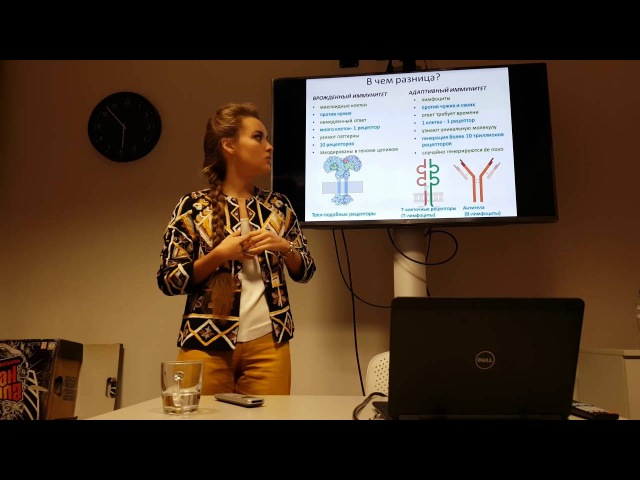 Почему мы болеем, или пара слов об иммунитете – Виталина Киргизова