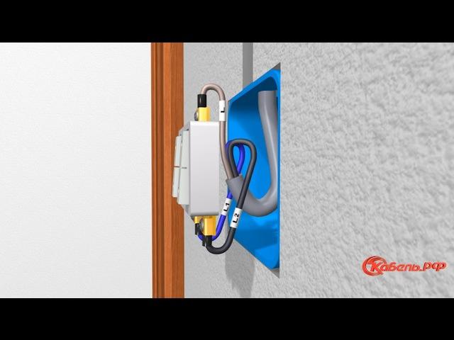 Подключение двухклавишного выключателя. Как подключить двухклавишный выключатель своими руками