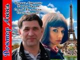Мелодрама Доктор Анна  2017  Карина Андоленко, Данила Дунаев, Сергей Пускепалис  8 серий