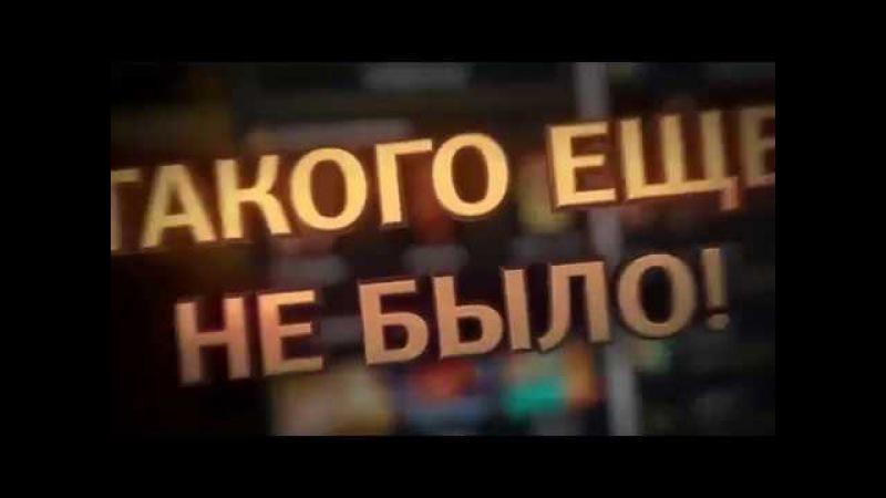 RioBet Обзор онлайн казино Риобет Зеркало сайта, промокод и бездепозитный бонус з ...