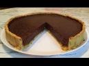Шоколадный Тарт (Очень Вкусно) / Chocolate Tart Recipe / Пошаговый Рецепт (Быстро и Просто)