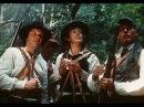 «В поисках капитана Гранта», 2-я серия, Одесская киностудия и студия Бояна, 1985