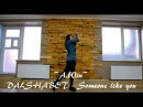 DAL SHABET 달샤벳 - Someone Like You 너같은 / dance cover by A.Win