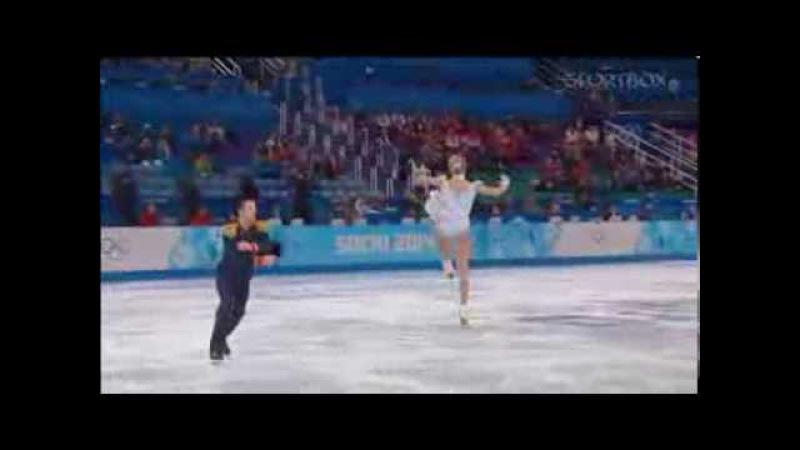 Татьяна Волосожар Максим Траньков Олимпиада Сочи 2014 короткая программа командные соревнования