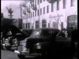 Автомобили для трудящихся (1952)