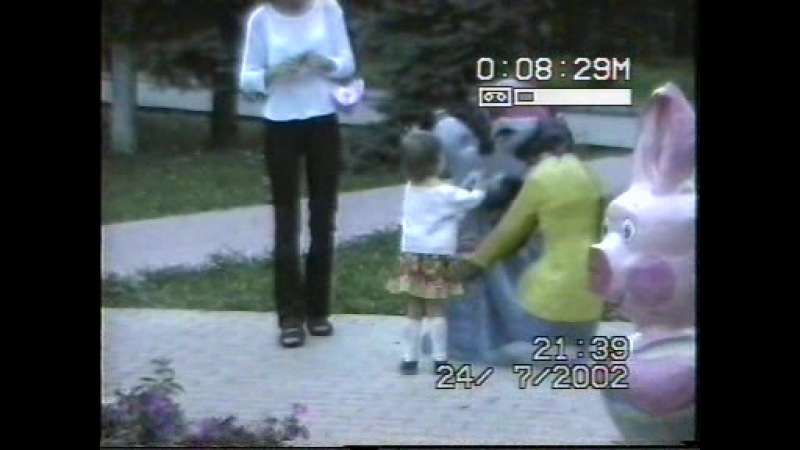 24.07.2002 карина