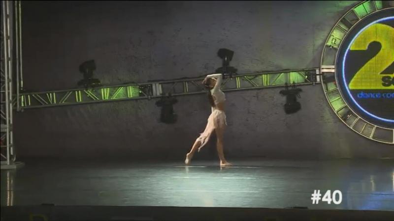 Alaina Crosslin - Run Me Out