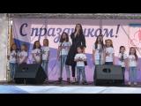 Концерт ко Дню России - 2016 в Щёлково (Полина Смолова и детский коллектив