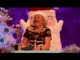 Celebrity Juice 10x13 - Vanessa White, Peter Andre, James Blunt, Jason Byrne, Kim Wilde, Olly Murs